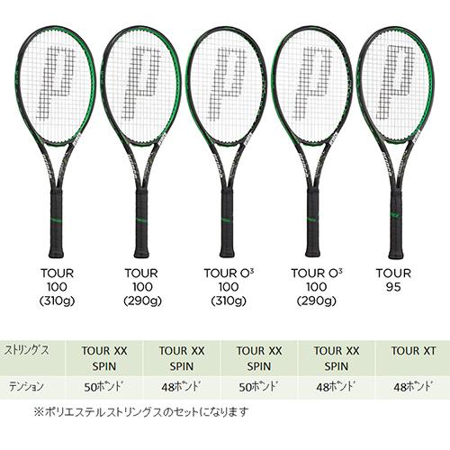 TOURシリーズ